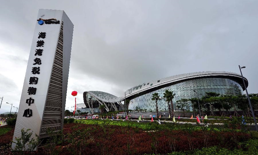 The world's largest duty free shop opens in China's Sanya