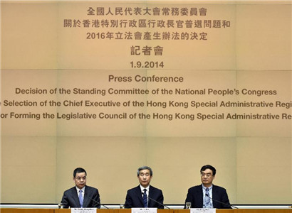 Chinese officials explain debated decision on 2017 HK election