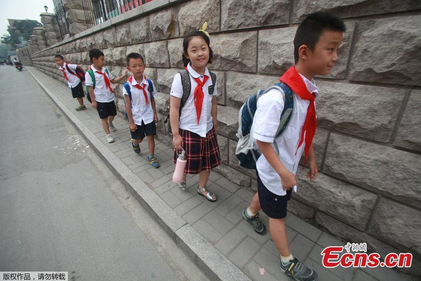 'Narrowest sidewalk' widened in Jinan, Shandong