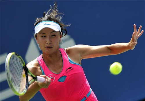 Peng Shuai into career first Grand Slam semis
