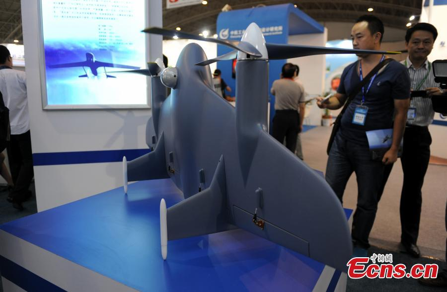 Latest UAVs displayed at Beijing exhibition