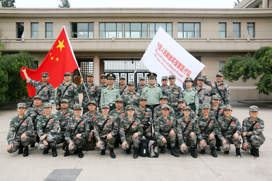 PLA sends first medical team to fight Ebola in Sierra Leone