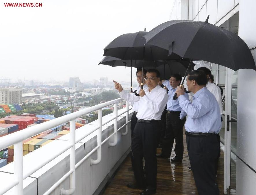 Premier Li makes inspection tour of Shanghai FTZ