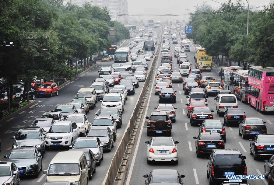 Car Free Day sees Beijing traffic congested as always