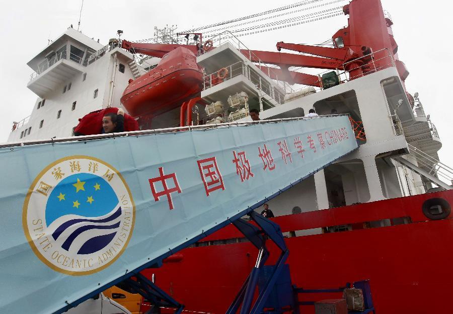 Chinese icebreaker Xuelong returns to Shanghai after research mission