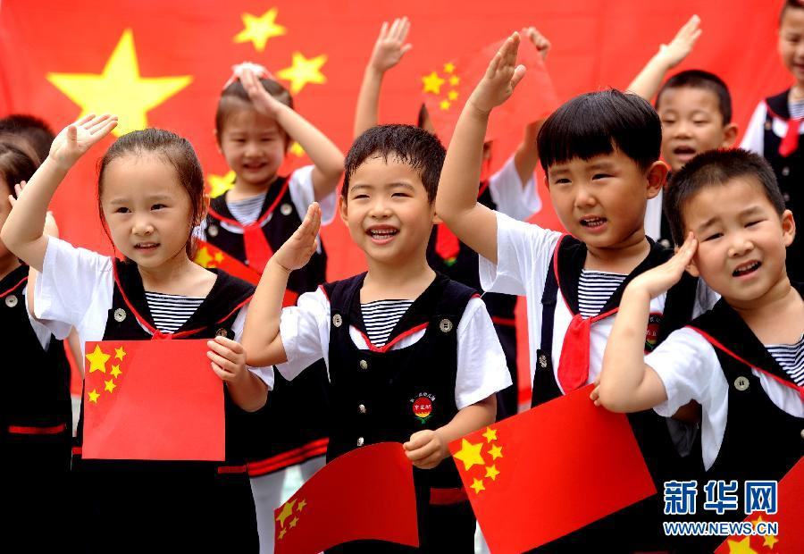National Day celebrated across China