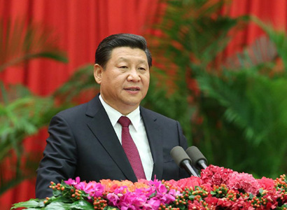 China celebrates 65th anniversary