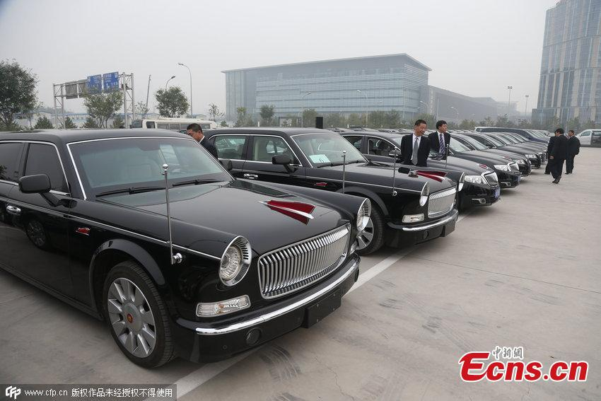 Hongqi limousines to serve guests during APEC