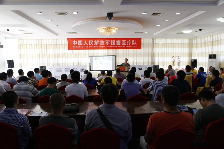 Chinese medical team holds lecture on Ebola in Sierra Leone