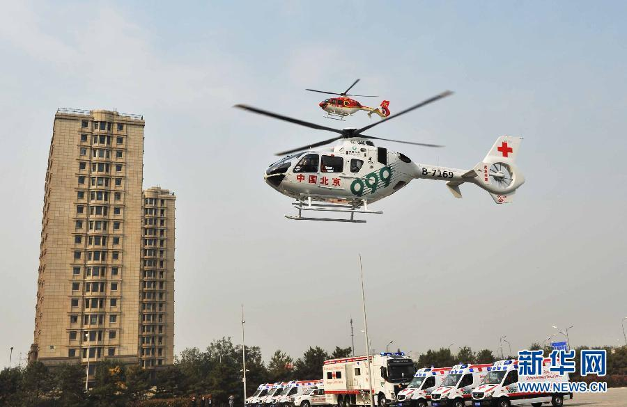 China's first rescue helicopter put into use in Beijing