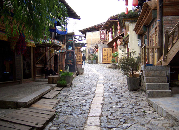 Nakeli Village named as 'Most Beautiful Chinese Villages for Leisure'