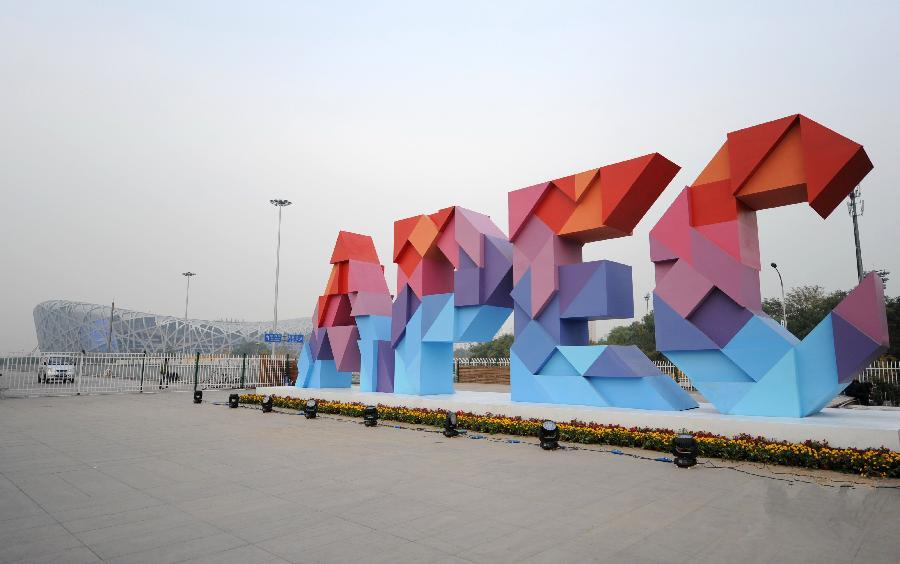 Sign of APEC staged in Beijing Olympic Park