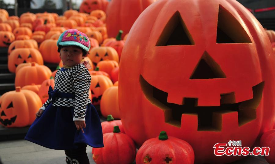 Shopping mall gears up for Halloween