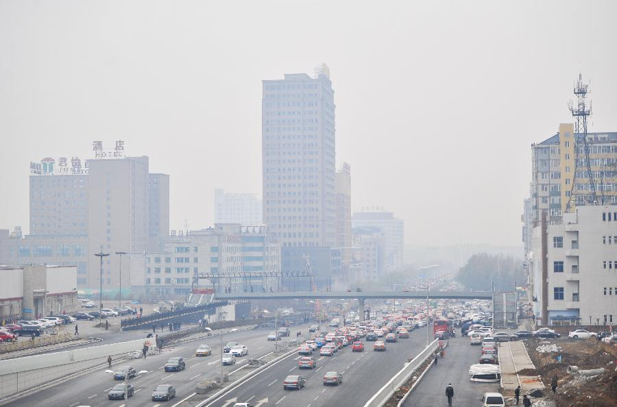 Changchun issues orange alert for fog
