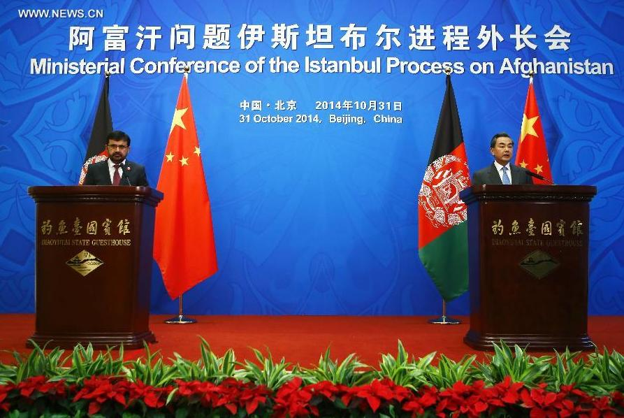 Chinese FM and Afghan counterpart attend conference on Afghanistan