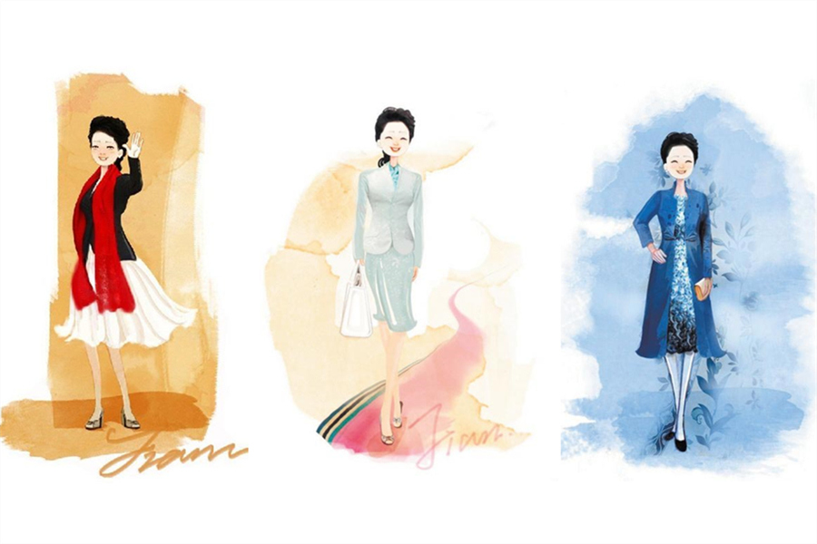 Cartoon drawings celebrate 52nd birthday of Peng Liyuan