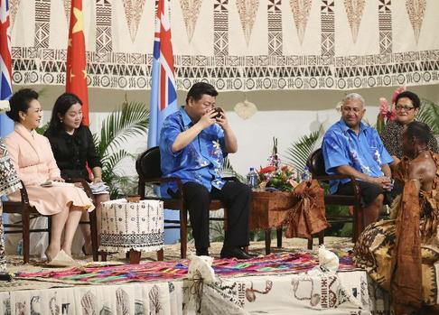 Xi attends traditional welcoming ceremony held by Fijian PM
