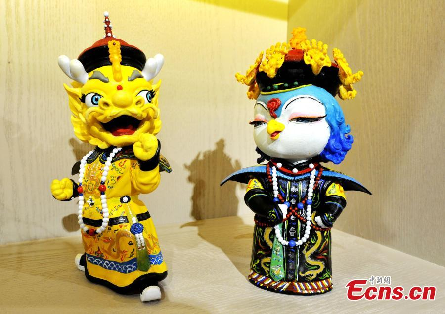 Mascots of Beijing's Palace Museum make debut
