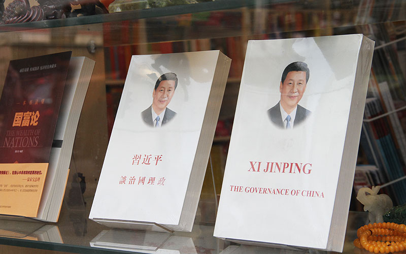 'Xi Jinping: The Governance of China' captivates UK readers