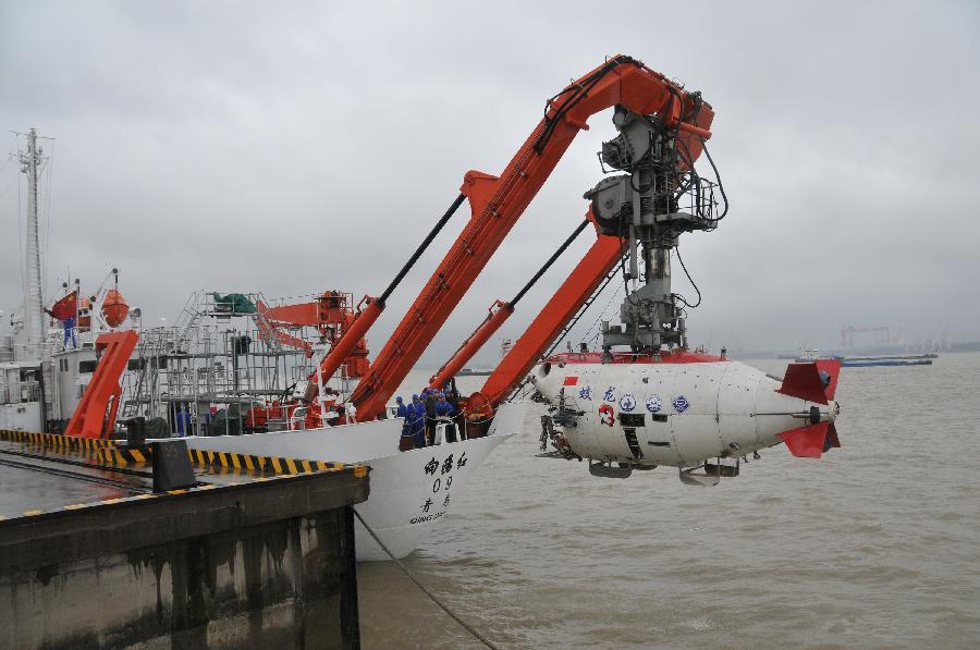 Last drill for Jiaolong held before research voyage in Indian Ocean