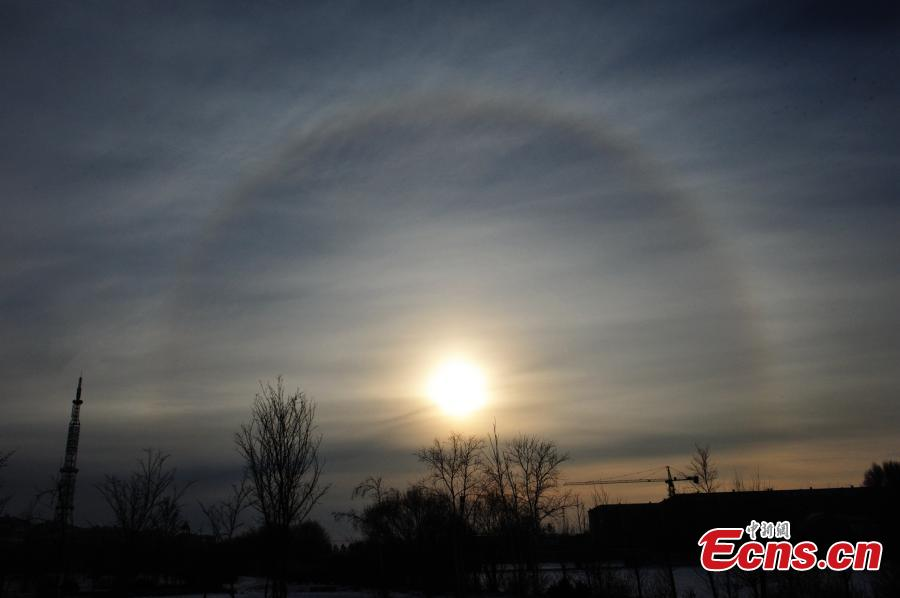 Solar halo rises over Northeast China county