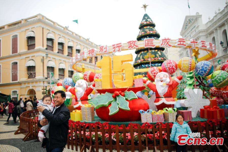 Streets decorated to celebrate 15th anniversary of Macao's return