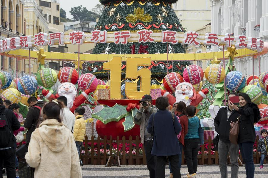 Street decoration set up to celebrate 15th anniversary of Macao's return