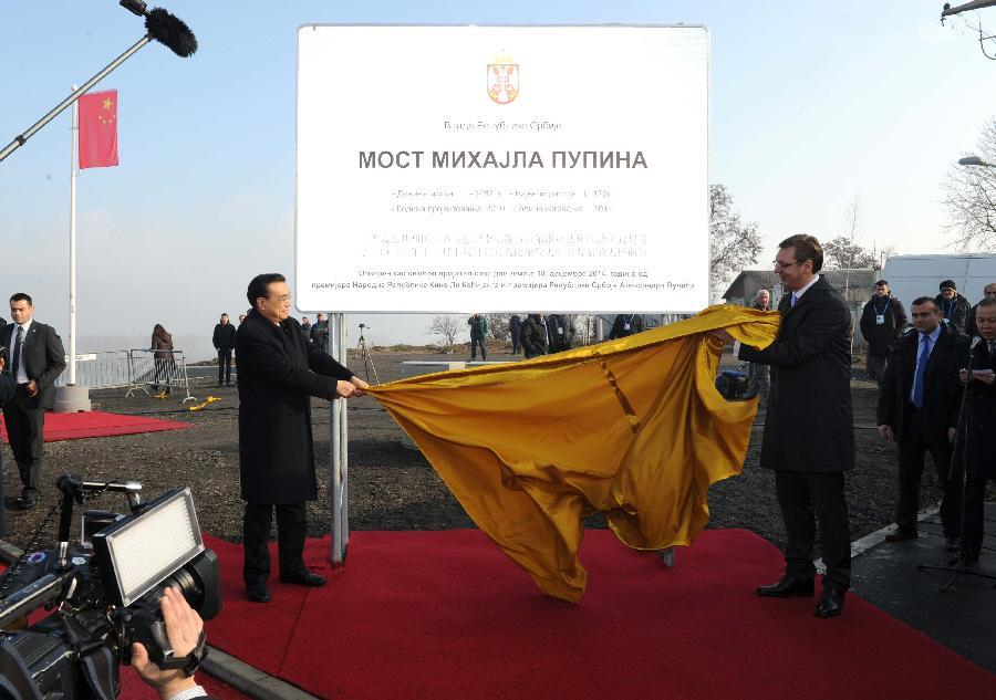 Li, Serbian PM attend completion ceremony of Chinese-built bridge in Belgrade