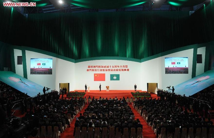 Xi attends Macao's govt inauguration