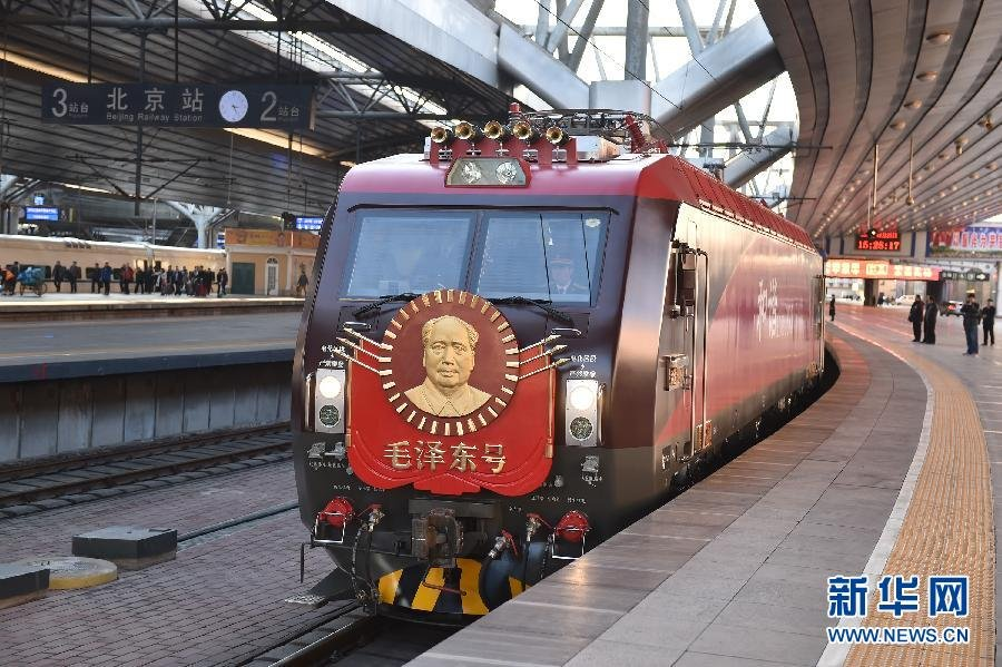 Upgraded 'Mao Zedong'locomotive ready for anniversary
