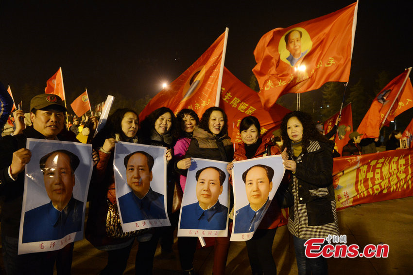 100,000 mark 121st birth anniversary of Mao