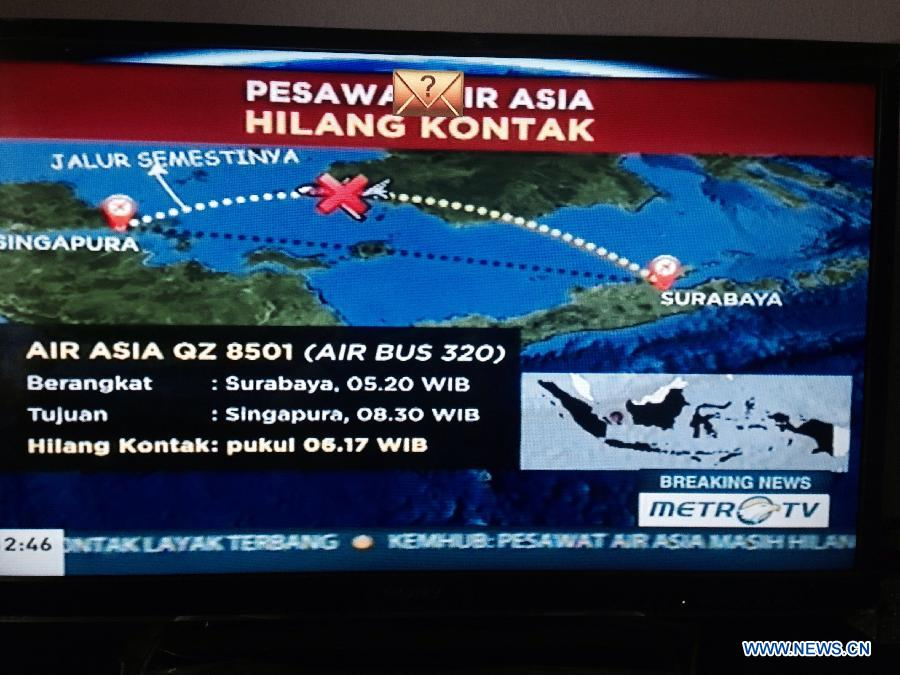In pic: possible location of missing AirAsia flight QZ8501