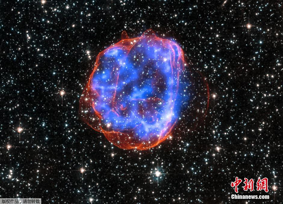 NASA releases image of supernova remnant SNR 0519