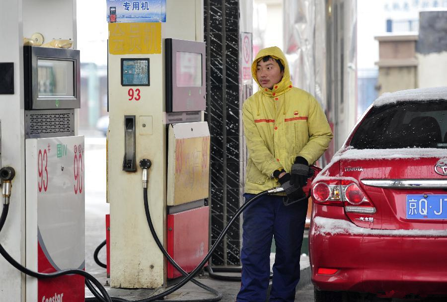 China lowers gasoline, diesel prices for 13th time