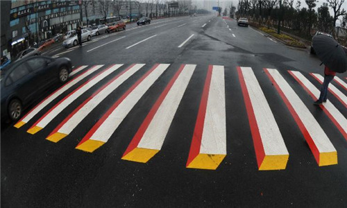 Colorful 3D zebra crossing seen in Changsha