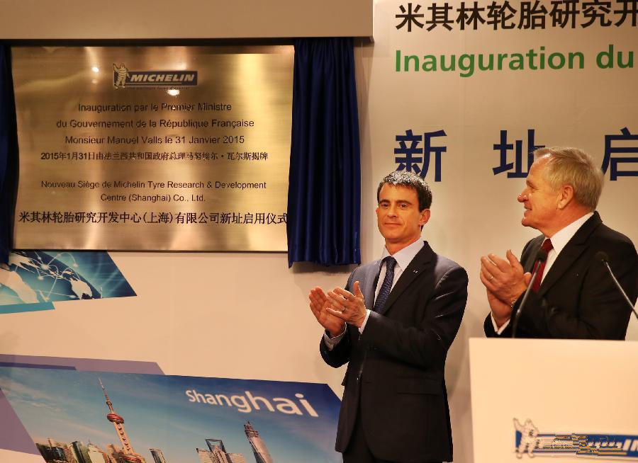 French PM Minister Manuel Valls visits Shanghai