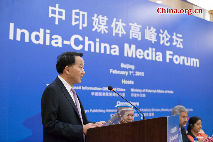 Second India-China Media Forum opens