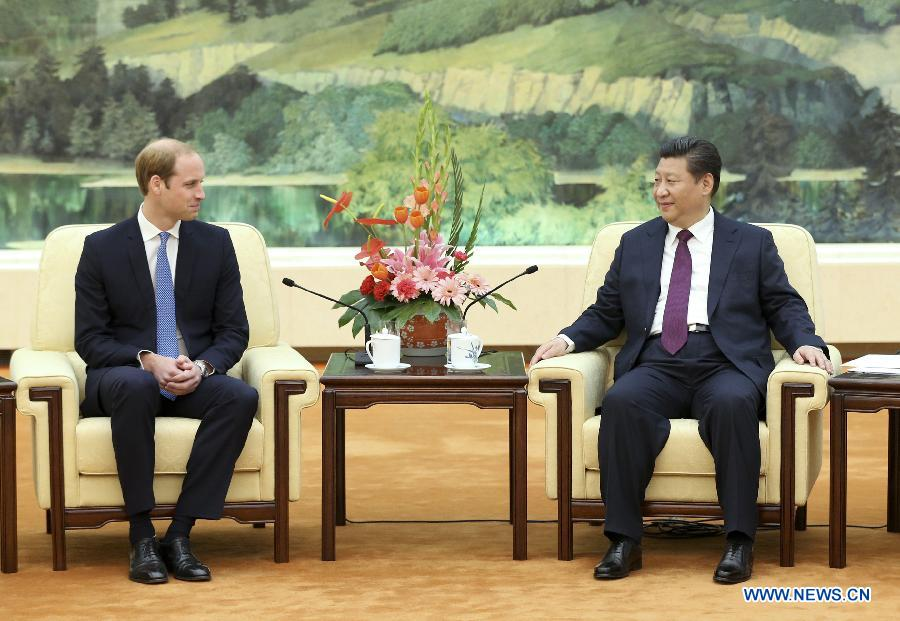 Xi meets with Britain's Prince William