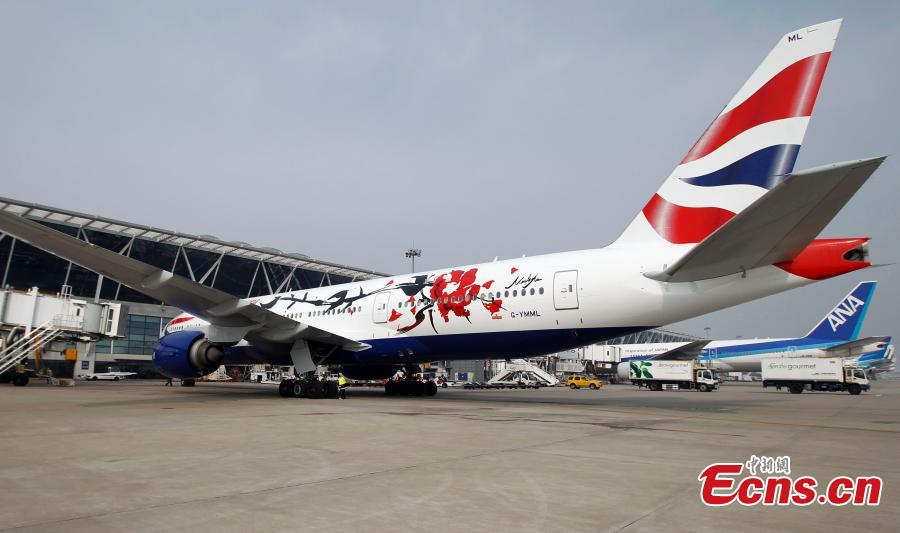 BA 'Creativity' special livery in Shanghai