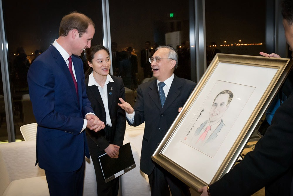 Prince William attends GREAT Festival of Creativity in Shanghai