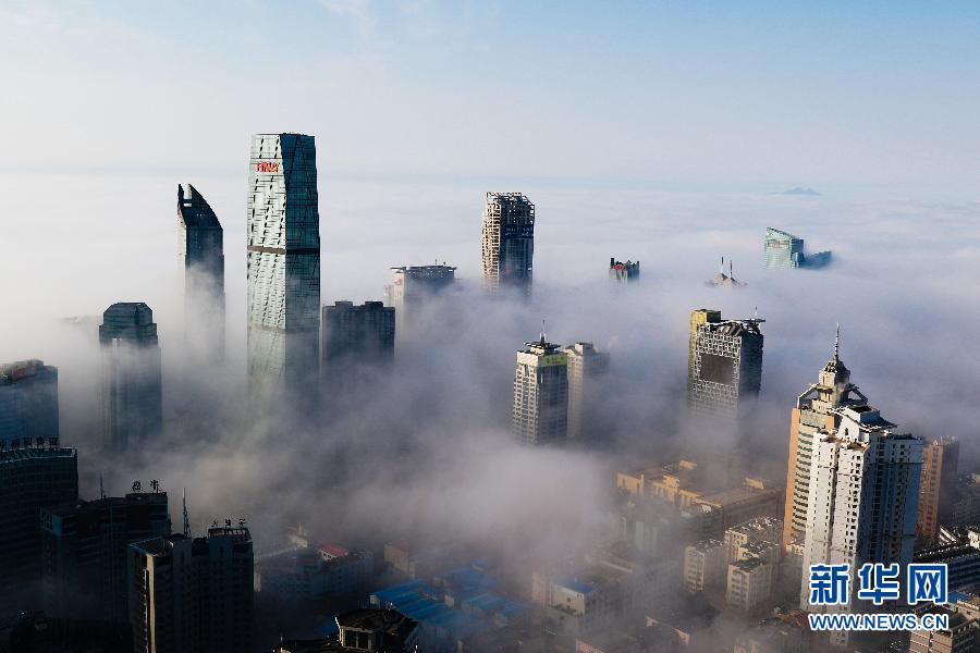 Buildings covered by fog in China's Qingdao