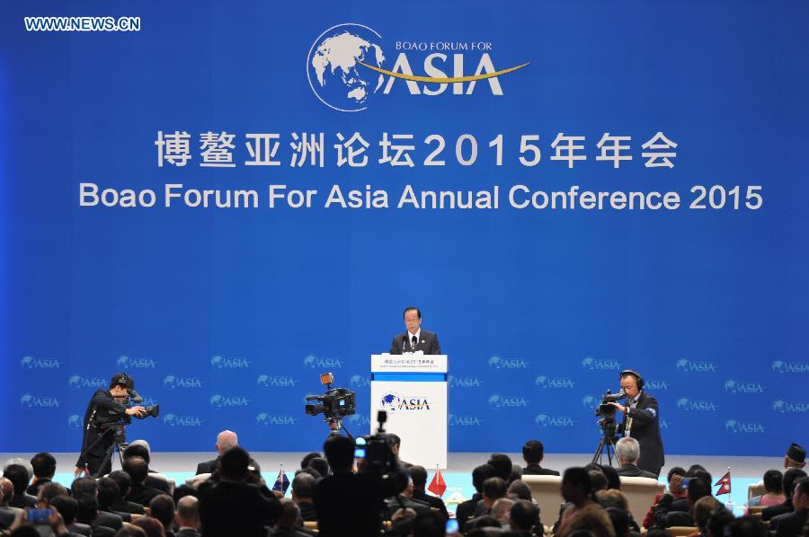 Boao Forum for Asia Annual Conference 2015 opens