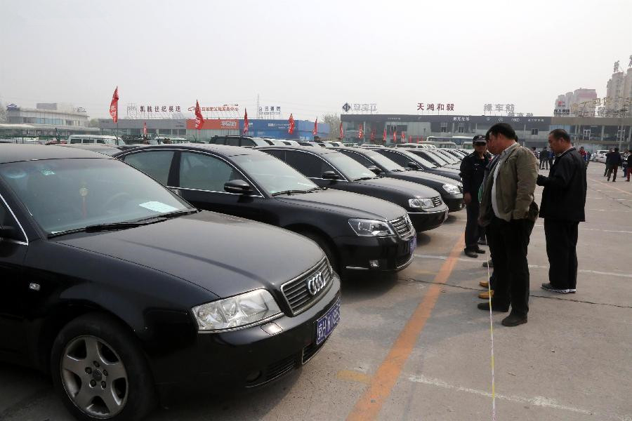 Second batch of official vehicles go to auction in Beijing