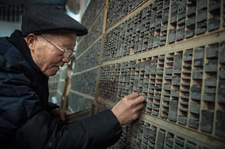 Chinese old man devotes his life to study movable-type printing
