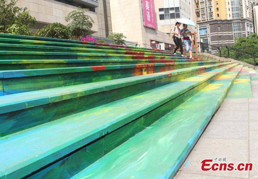 Stairs turn colorful in Chongqing's commercial zone