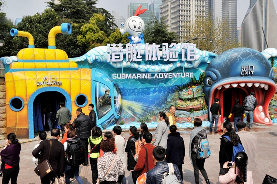 China's 1st Submarine Adventure Hall opens to public