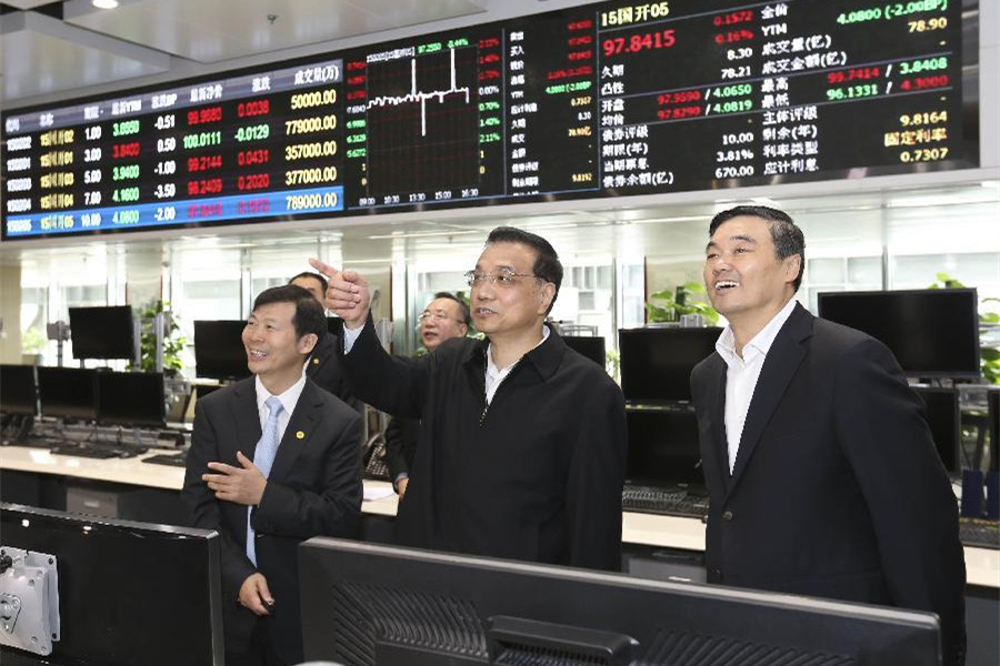 Premier Li makes inspection tour in ICBC, China Development Bank