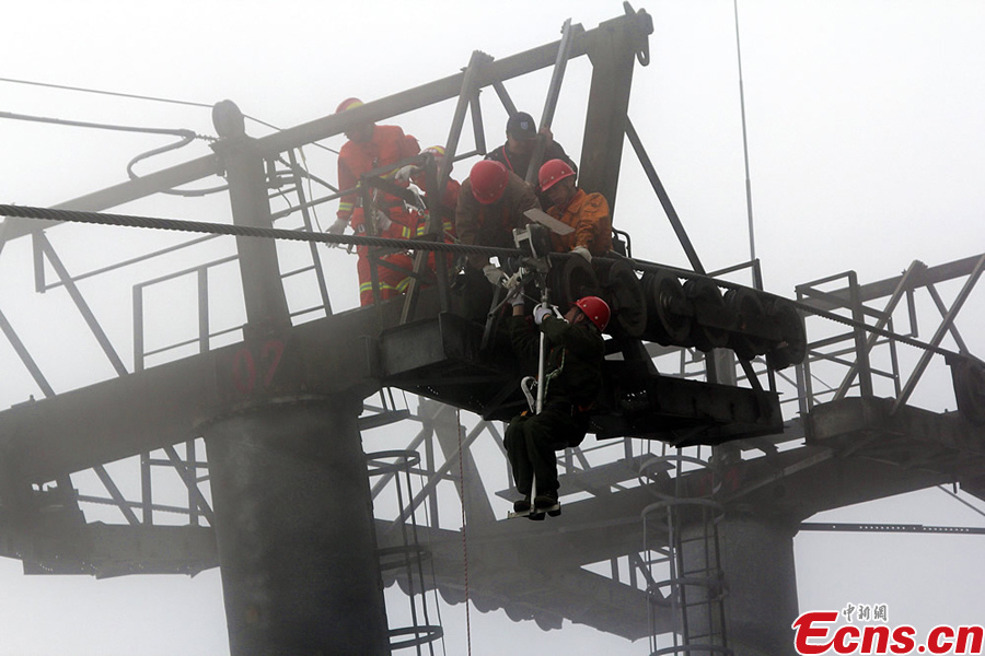 Emergency drill for cableway safety held at Tianmen Mountain
