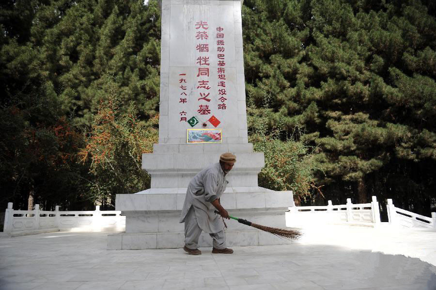 Memorial park guardian awarded for Sino-Pakistan friendship