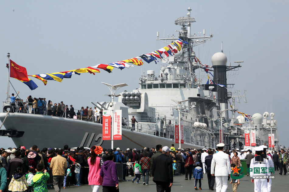 Destroyer Harbin open to the public